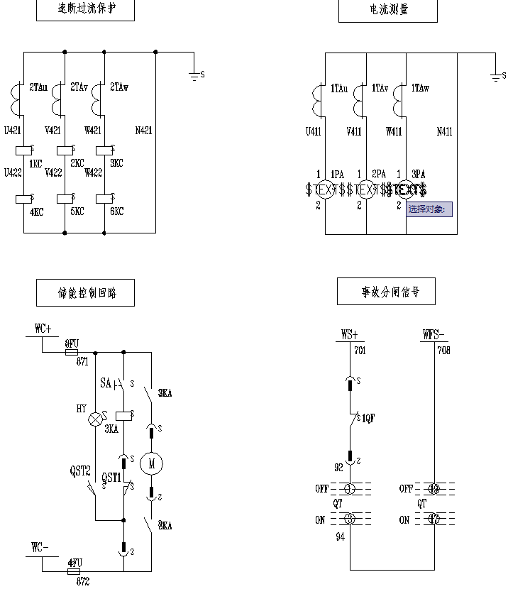 10kv变电室二次系统图