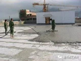屋面泡沫混凝土施工工法