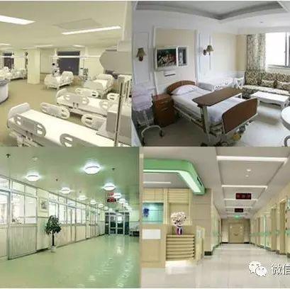 医院空调系统设计一般要求
