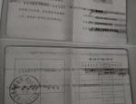 电焊工,电工及吊车司机等人员特种操作资格证应该由哪个部门考核