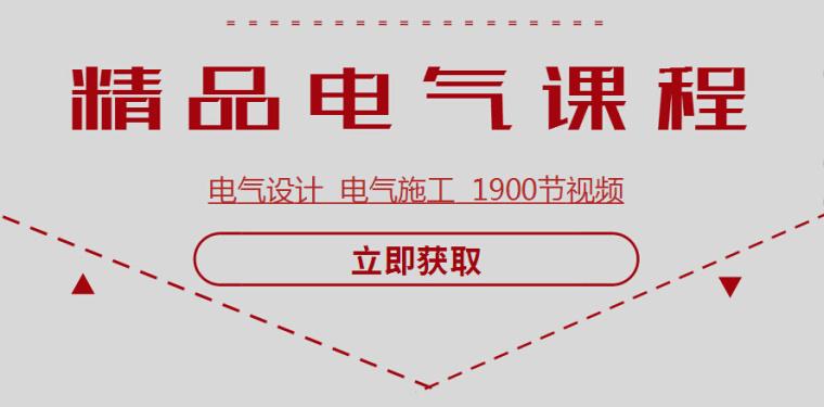 北京地方标准《户式空气源热泵系统应用技术规程》DBT1382-2016