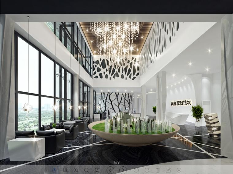 某展示销售中心设计方案效果图(含3D模型,材质,光域网)