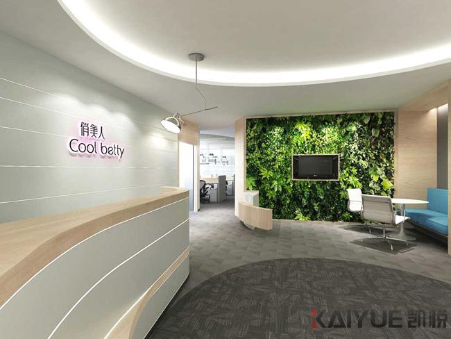 前厅-宝琳化妆品公司办公室装饰设计项目--效果图第1张图片