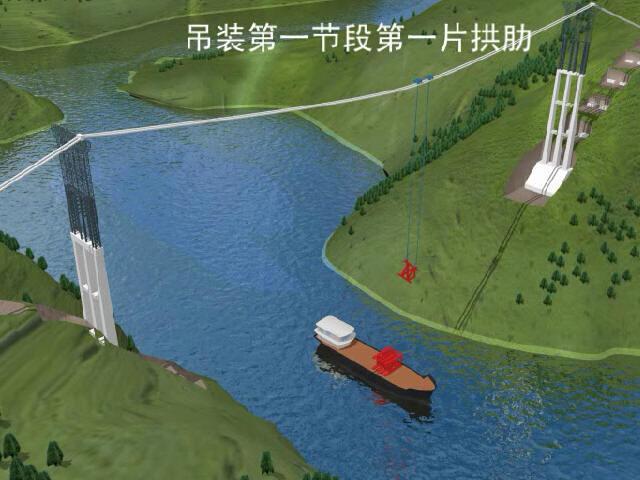 净跨400m钢箱桁架上承式拱桥特大桥施工全过程动画演示6分钟(无水印,画面精美)