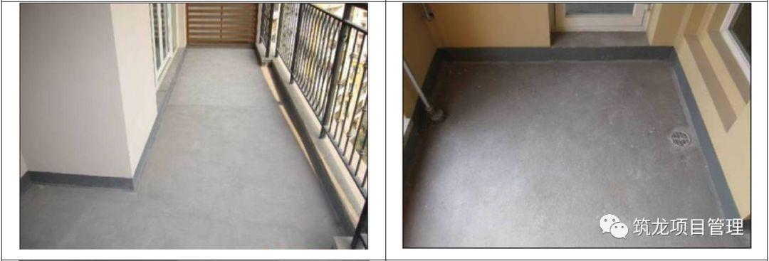 结构、砌筑、抹灰、地坪工程技术措施可视化标准,标杆地产!_94