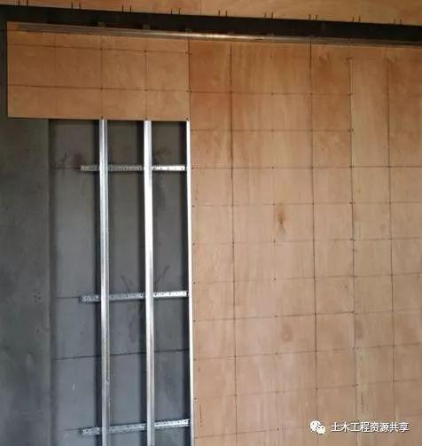 墙面工程施工工艺样板做法手册_5