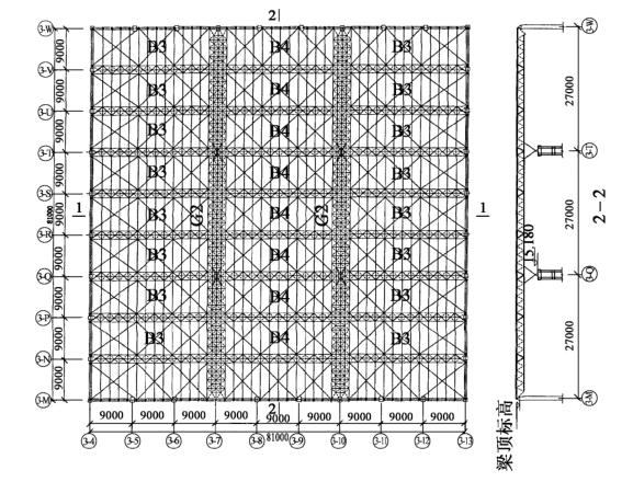 宁波国际会展中心屋盖管桁架结构设计论文