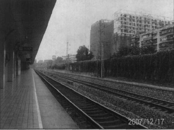 铁路绿化景观规划设计研究(78页)