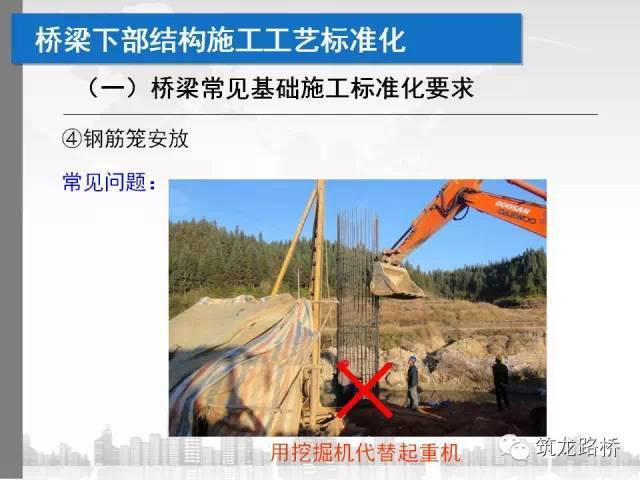 桥梁工地都抢着要的下部结构标准化施工图文,果然不一般!_9