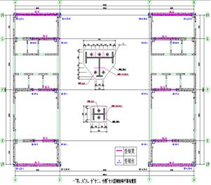 提高型钢混凝土梁柱节点施工合格率
