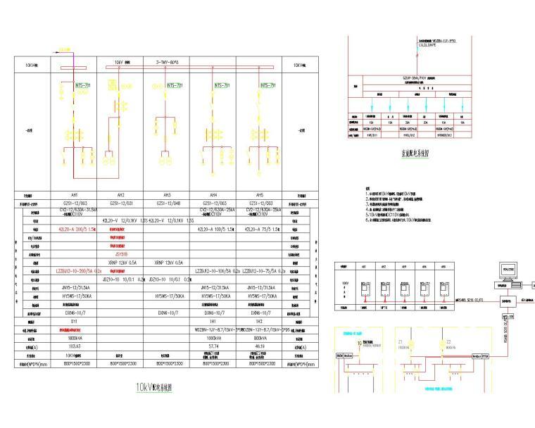 某图书馆电气施工图全套(含电气、照明、配电、消防联动)_1