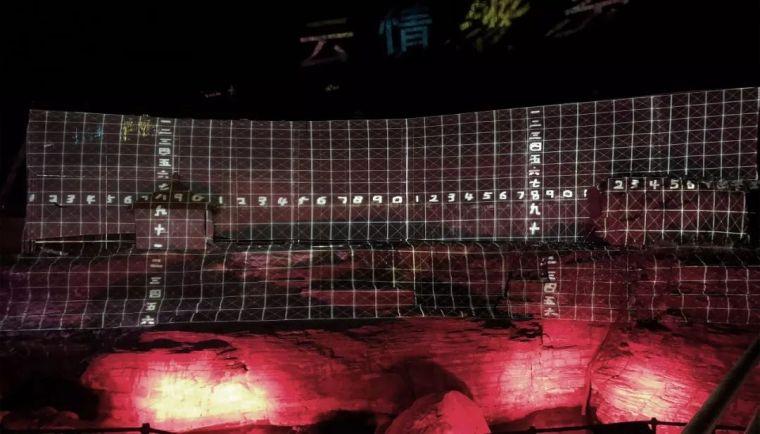 景观黑科技 夜游云溪谷_11