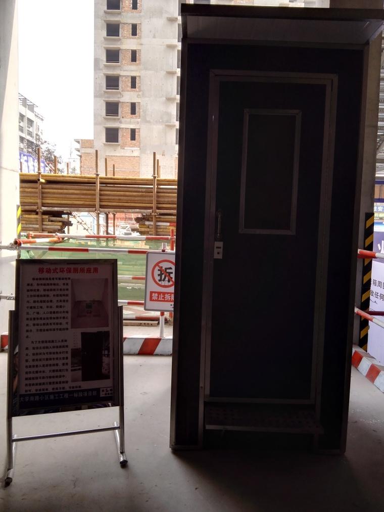 陕建太白南路小区项目观摩照片_29