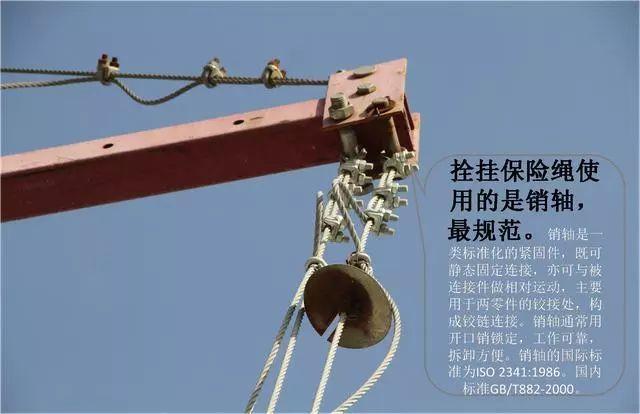 电动吊篮安装要求有哪些?搞工程的一定要懂……_14