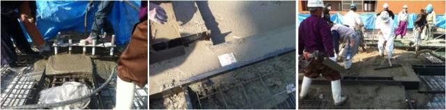 全了!!从钢筋工程、混凝土工程到防渗漏,毫米级工艺工法大放送_92
