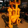 鲲升250KSY600-15台泵污泥泵 排污泵