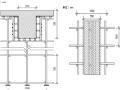 6级人防地下室工程施工组织设计