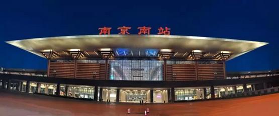 评选中国最美的高铁站_8