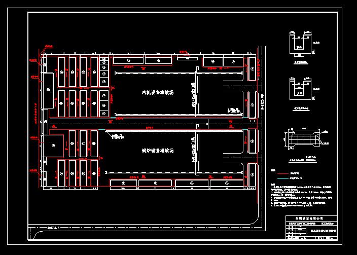 某发电厂二期扩建工程施工组织设计方案_3