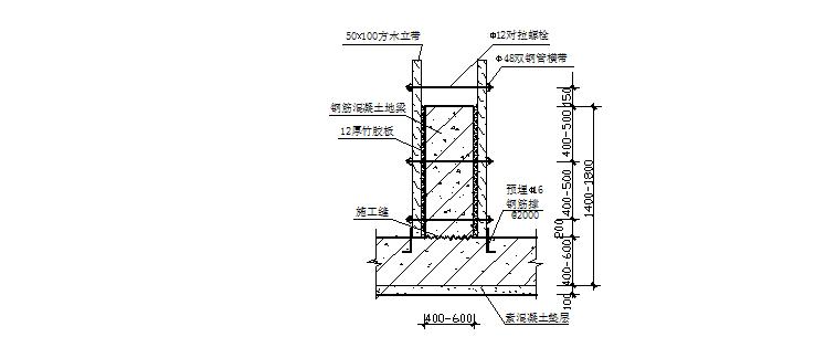 研发大厦施工组织设计(533页,图文)_1