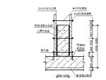 研发大厦施工组织设计(533页,图文)