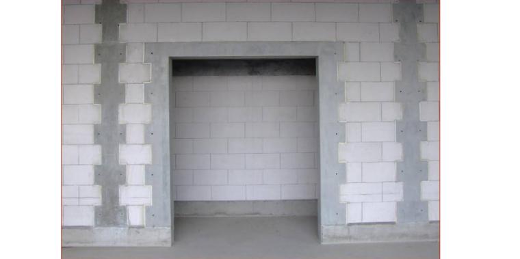 棚户区改造工程填充墙砌体施工方案_6