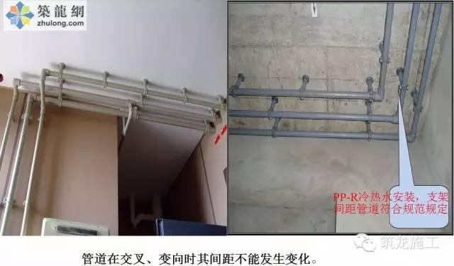 超详细水电安装工程交房标准,拿走不谢!_8