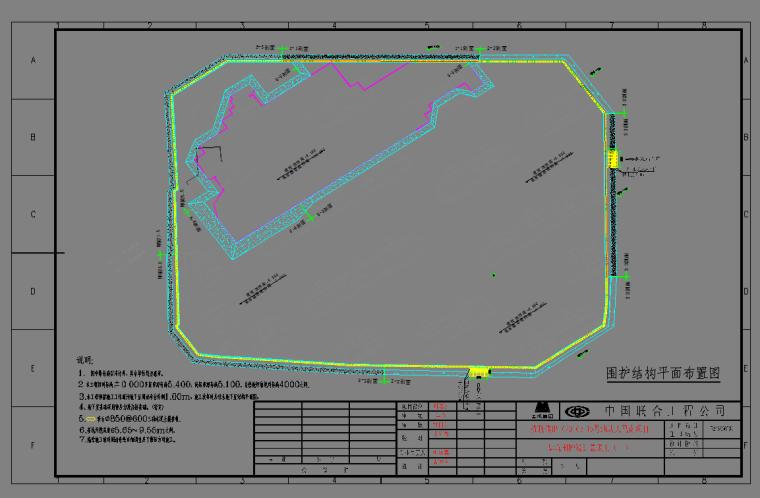[天马南]项目工程SMW工法桩加锚索基坑围护设计方案(图文丰富)