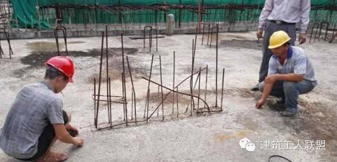 斜屋面 施工 计算 方法
