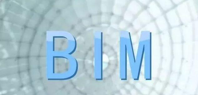 BIM技术产业发展的五大关键问题
