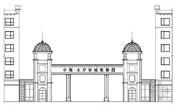 [合集]24套大门建筑施工图(学校、接待中心、公司大门、欧式)_2