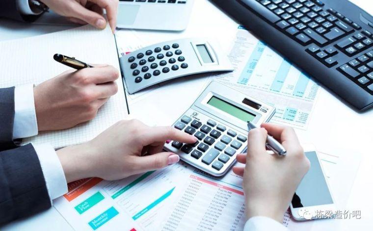 造价工程施工项目成本管理要点_1