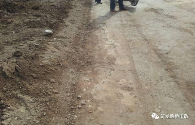 市政公路工程质量通病防治手册