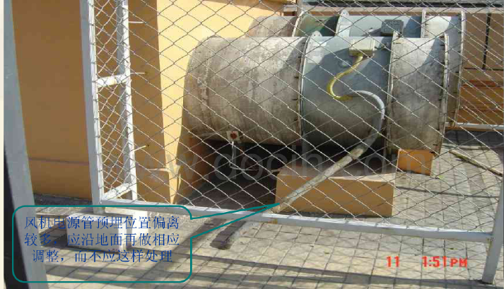 建筑工程水电安装做法134页_5