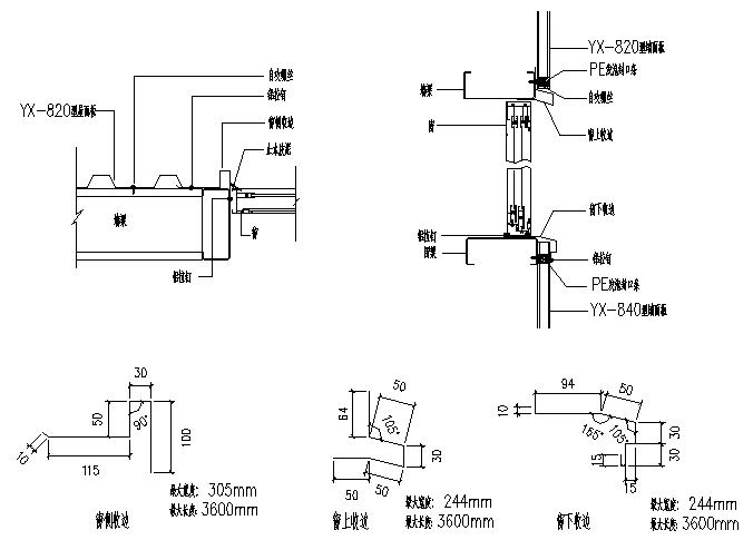 63×180门式刚架厂房施工图(CAD,18张)_3