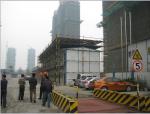 南京优秀项目管理学习(上)