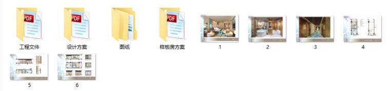 [三亚]某豪华酒店样板房方案设计施工图(含效果图及软装)_9