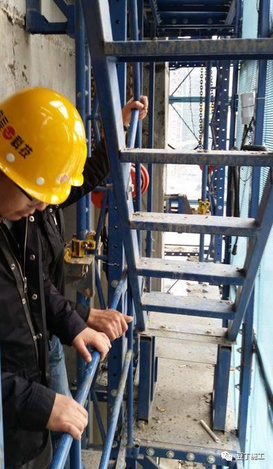一种新型全钢式升降脚手架,在这里施工就像在室内施工一样_73