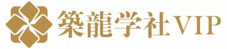 上海步雨民宿设计工作室创始人组合讲解民宿设计中相关专业的协调_1