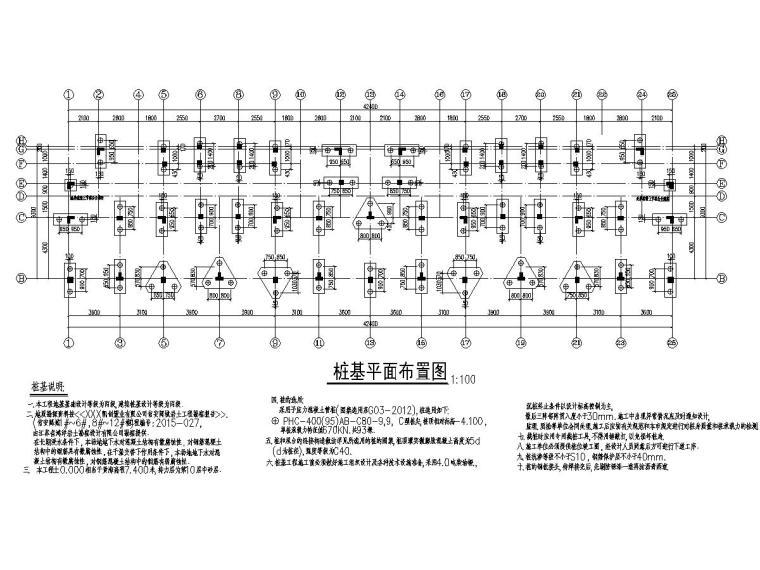 异形柱框架结构(2016年)
