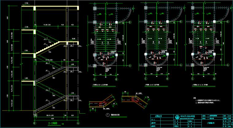 四川四层框架结构办公楼建筑施工图(附结构设计说明及机构计算书)