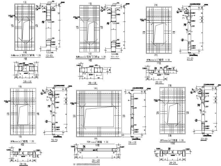 安徽学校地下室建筑结构施工图纸_4
