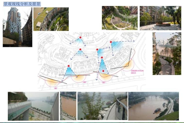 [重庆]某春森彼岸居住区景观方案设计文本.pdf(58页)_6