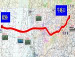 马鞍山长江公路大桥建设技术与创新(ppt93页)