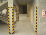 建筑工程施工现场质量管理标准化(附图丰富)