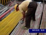 【全国】高层建筑外悬挑脚手架搭设施工工艺详解(共90页)