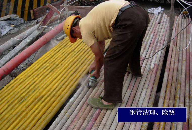 [全国]高层建筑外悬挑脚手架搭设施工工艺详解(共90页)
