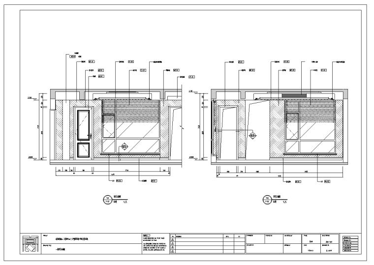 成都青城山中西混搭风格样板房室内设计施工图