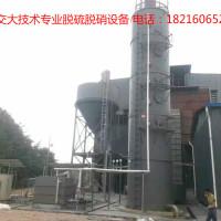 特能热能菌渣SZL生物质锅炉菌渣生物质燃料锅炉