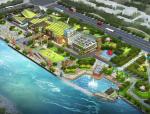 【江苏】某东区运河公园景观设计方案文本PPT  (103页)